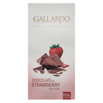 شکلات مغزدار توت فرنگی فرمند سری گالارد مقدار 100گرم