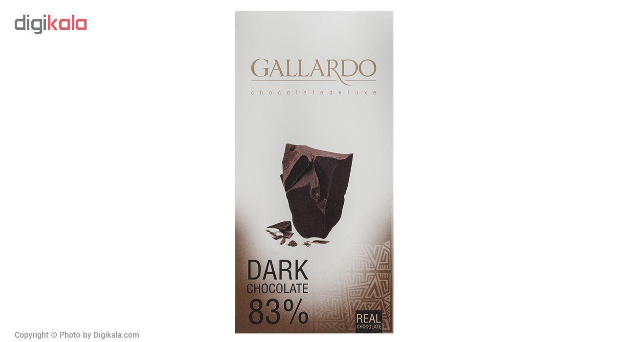 شکلات تلخ 83 درصد فرمند سری گالارد مقدار 100گرم main 1 1