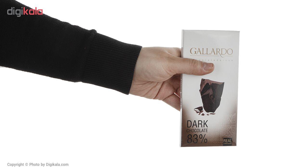شکلات تلخ 83 درصد فرمند سری گالارد مقدار 100گرم