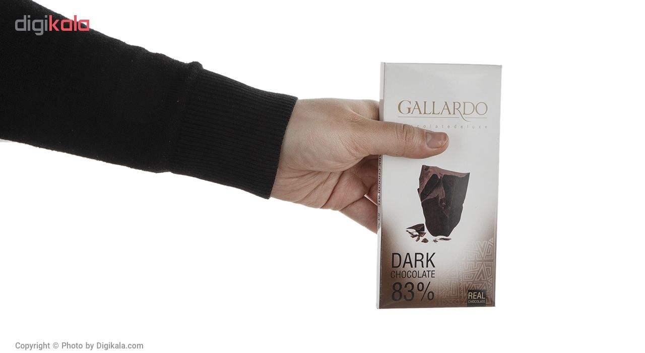 شکلات تلخ 83 درصد فرمند سری گالارد مقدار 100گرم main 1 4