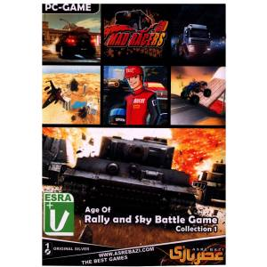 مجموعه بازی کامپیوتری Rally And Sky Battle