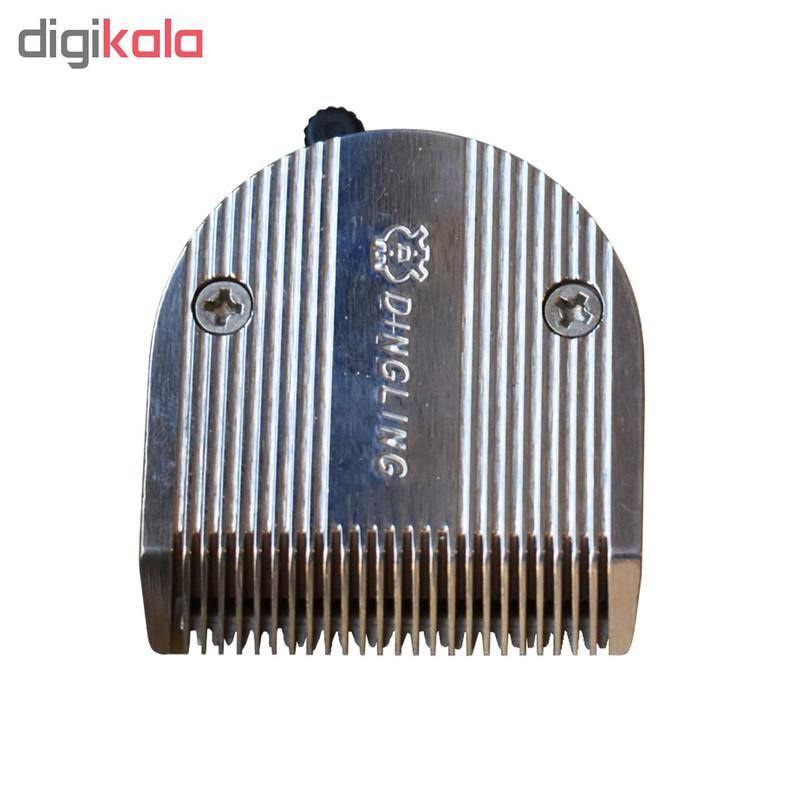 تیغ ماشین اصلاح دینگ لینگ مدل DGL