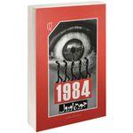 کتاب 1984 اثر جورج اورول نشر باران خرد thumb