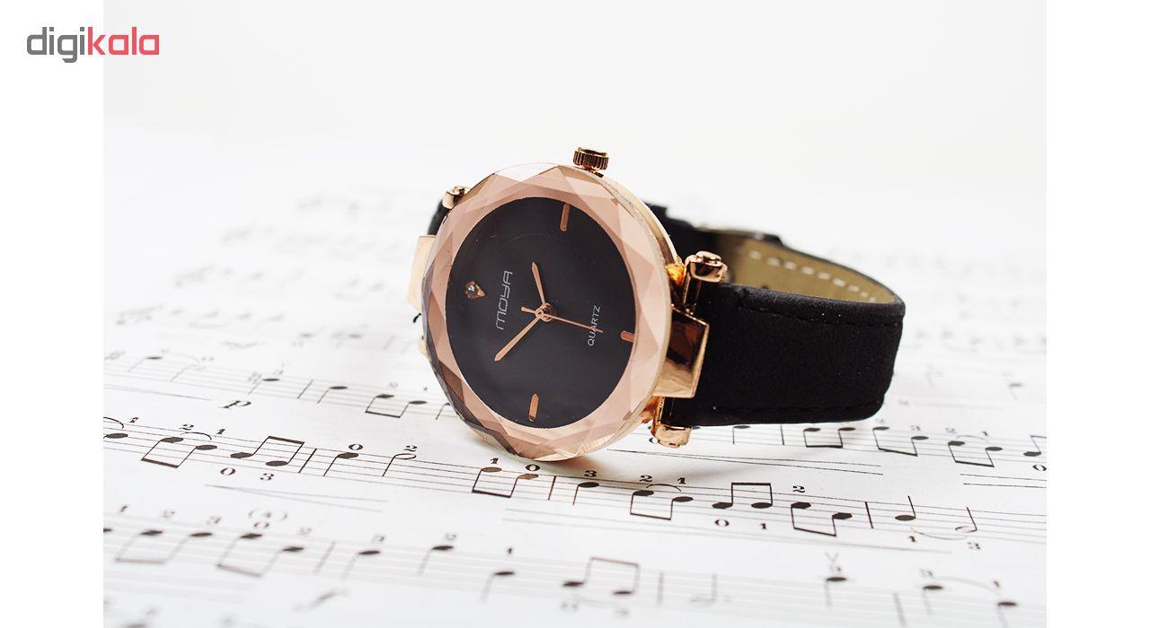 ساعت مچی عقربه ای زنانه مویا مدل P4-6