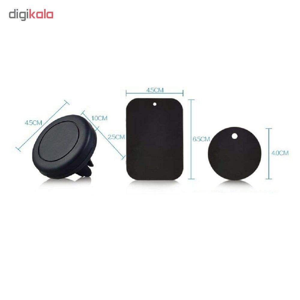 پایه نگه دارنده گوشی موبایل مدل Universal Magnetic Car Mount Code 3 main 1 2