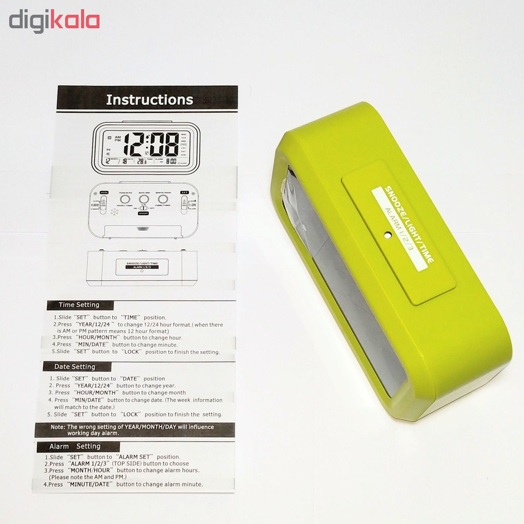 ساعت رومیزی دیجیتال سخنگو مدل Smart Clock