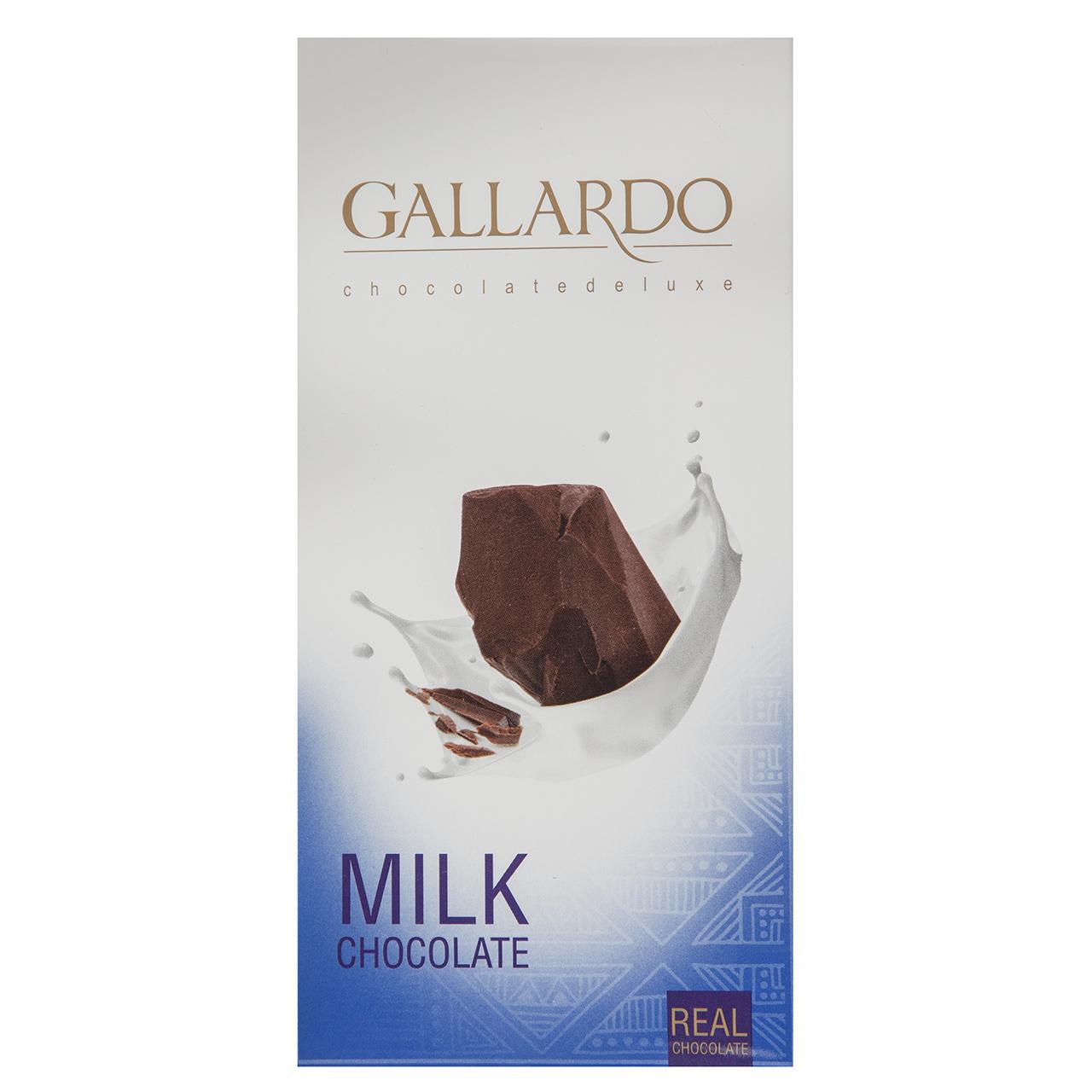 شکلات شیری گالاردو فرمند مقدار 100گرم