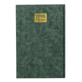 سالنامه رقعی سال 98 طرح گالینگور کد 19 |
