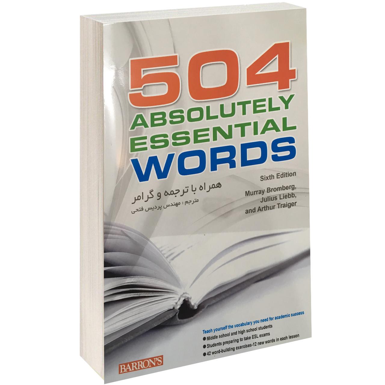 کتاب 504 واژه کاملا ضروری در زبان انگلیسی اثر ماری برامبرگ نشر راه معاصر