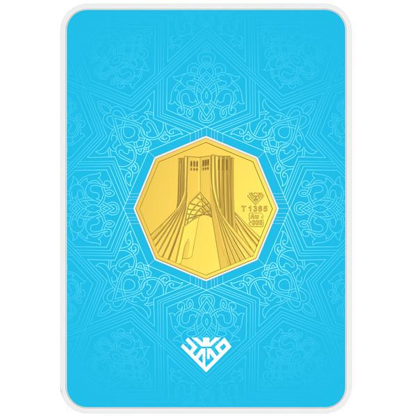 شمش طلا 24 عیار طلای محمد طرح برج آزادی کد 5000