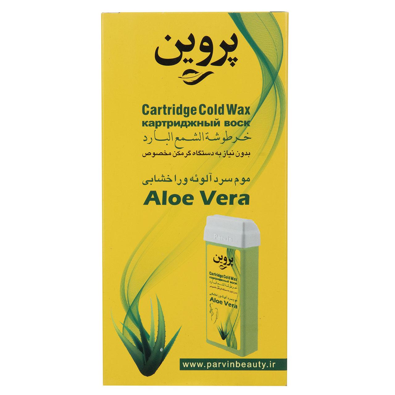 خرید                      موم سرد خشابی پروین مدل Aloevera مقدار 150 گرم              ✅