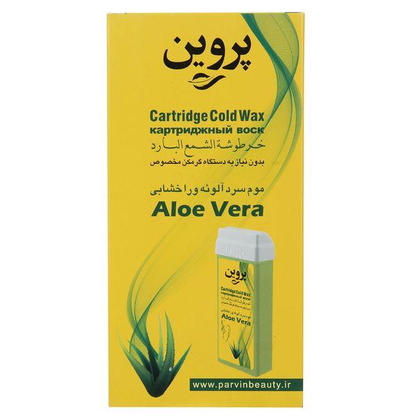 موم سرد خشابی پروین مدل Aloevera مقدار 150 گرم