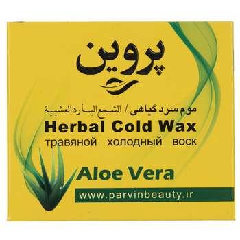 موم سرد پروین مدل Aloe Vera حجم 300 گرم