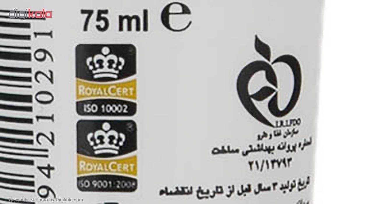کرم مرطوب کننده عش مدل Olive Oil حجم 75 میلی لیتر main 1 3