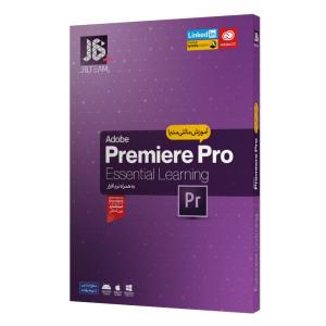 نرم افزار آموزش Premiere Pro 2020 نشر جی بی تيم