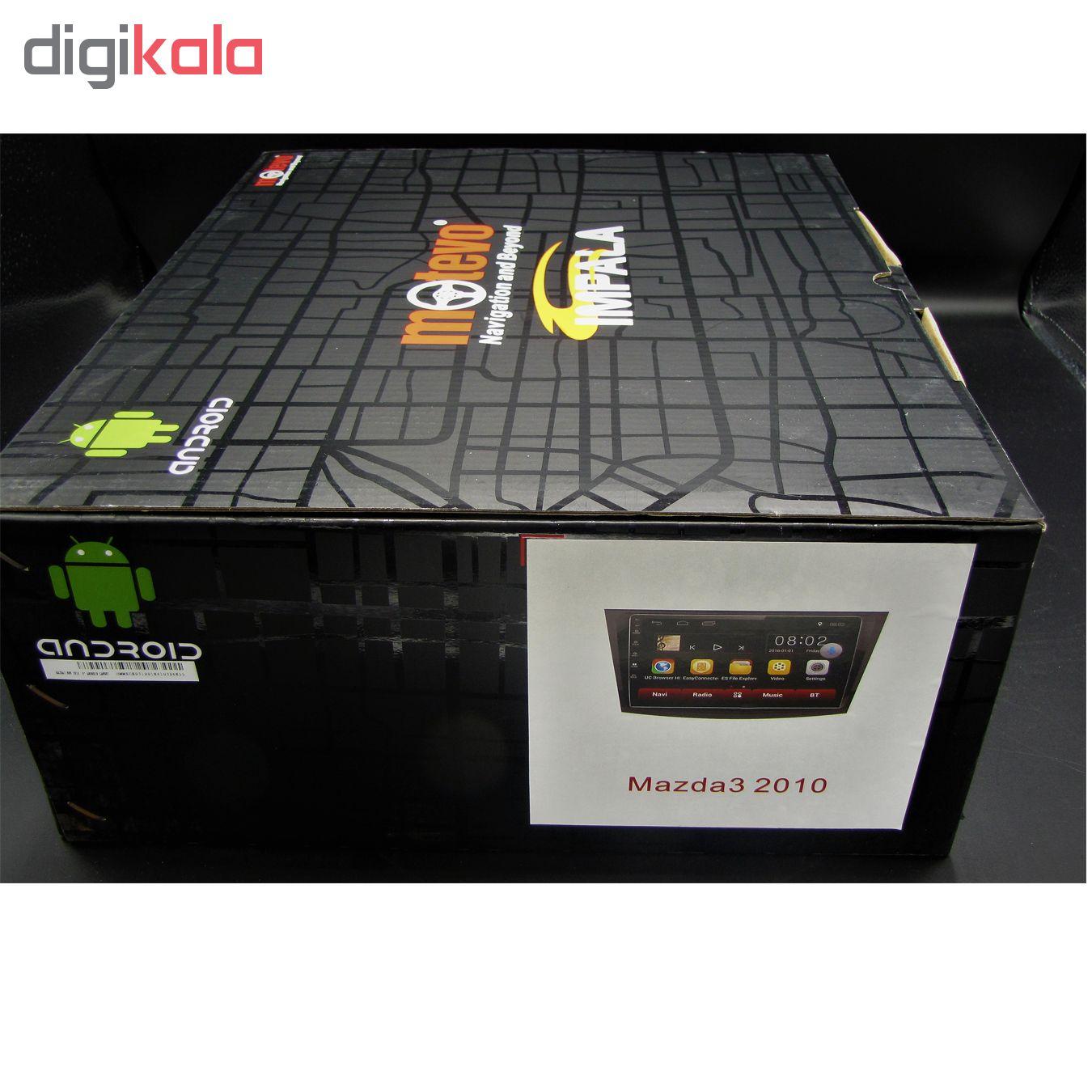 خرید اینترنتی مانیتور ایمپالا کد 8 اورجینال