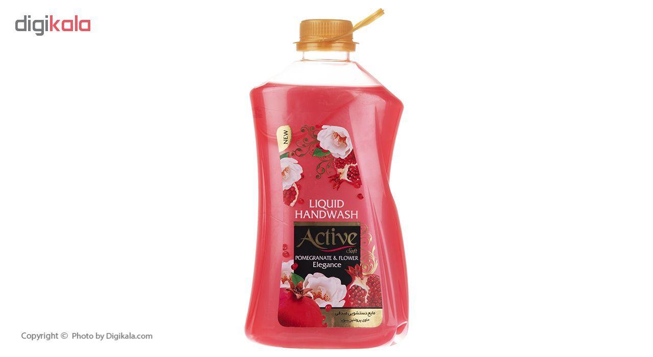 مایع دستشویی اکتیو مدل Pomegranate & Flower مقدار 2500 گرم main 1 1