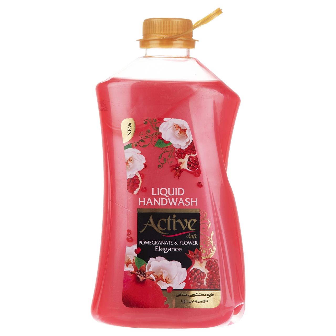 مایع دستشویی اکتیو مدل Pomegranate & Flower مقدار 2500 گرم