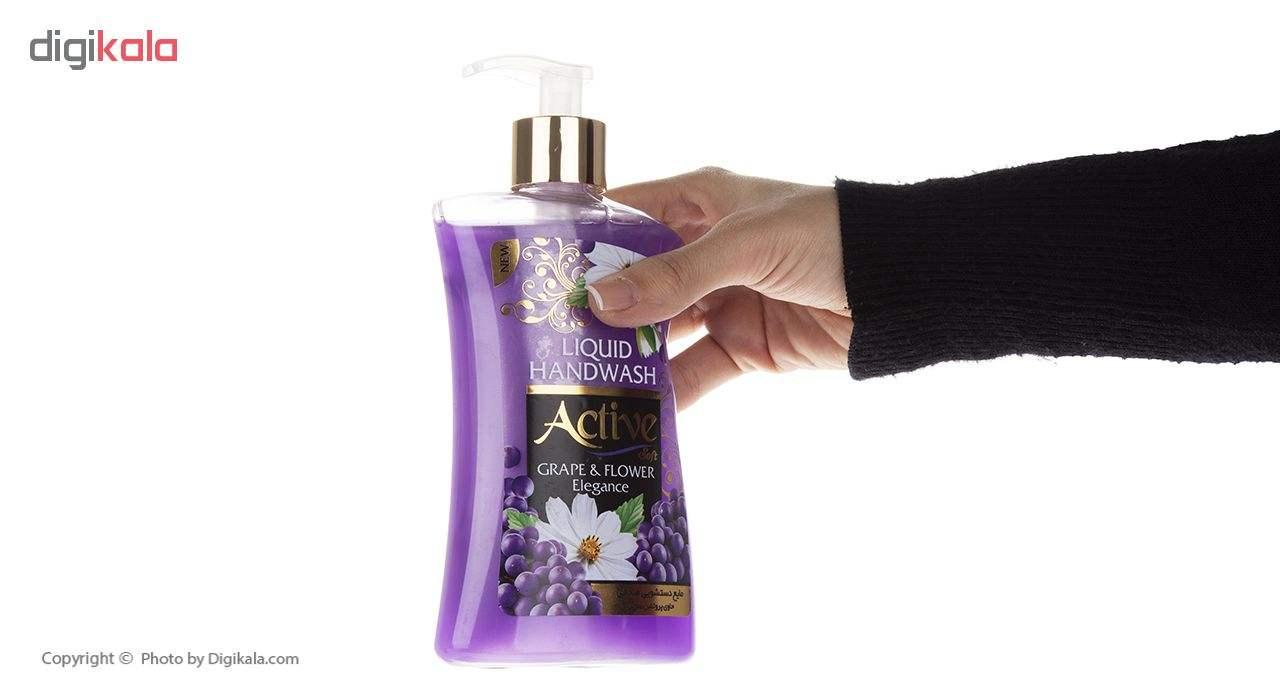 مایع دستشویی اکتیو مدل Grape & Flower مقدار 450 گرم main 1 1
