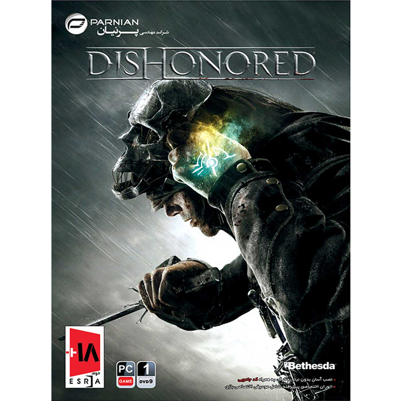بازی Dishonored مخصوص کامپیوتر