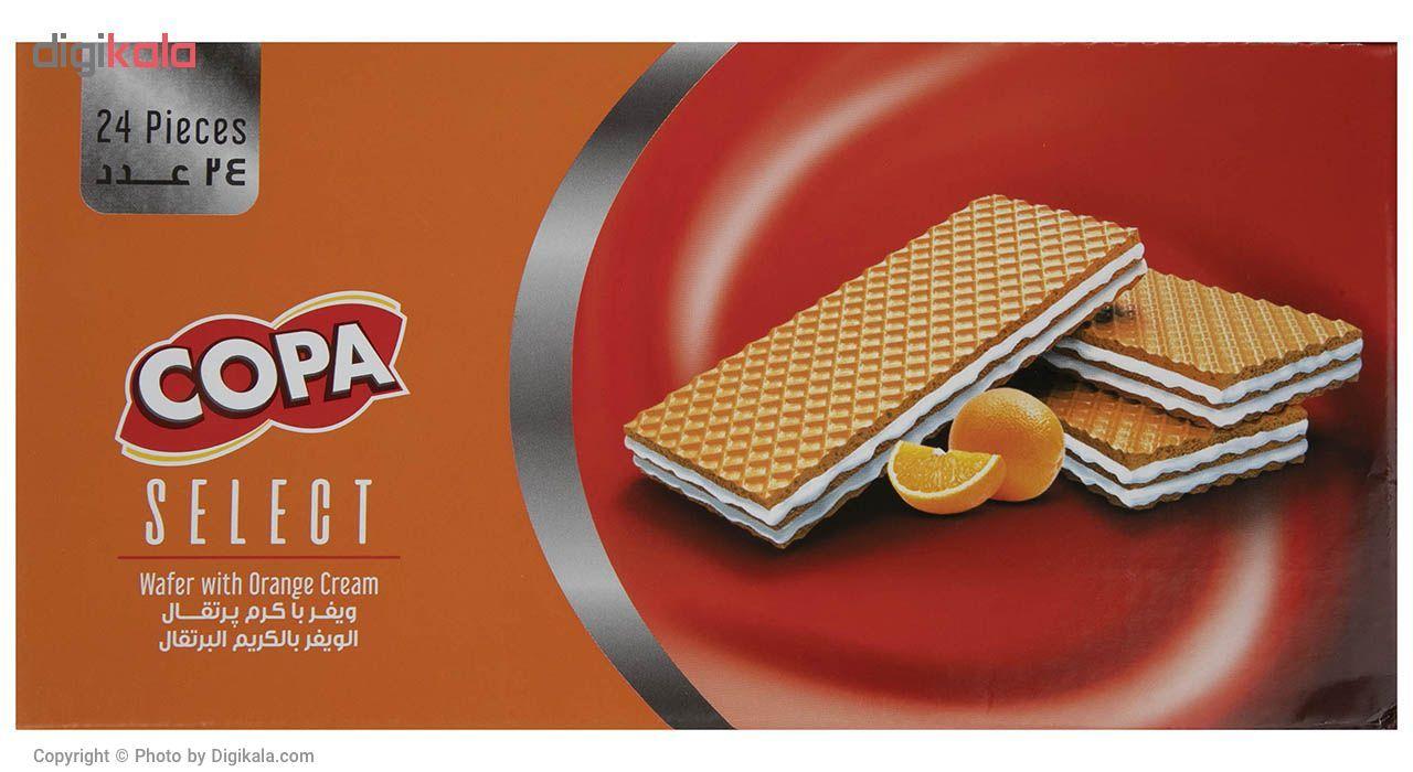 ویفر کوپا سلکت با کرم پرتقال مقدار 45 گرم بسته 24 عددی main 1 2