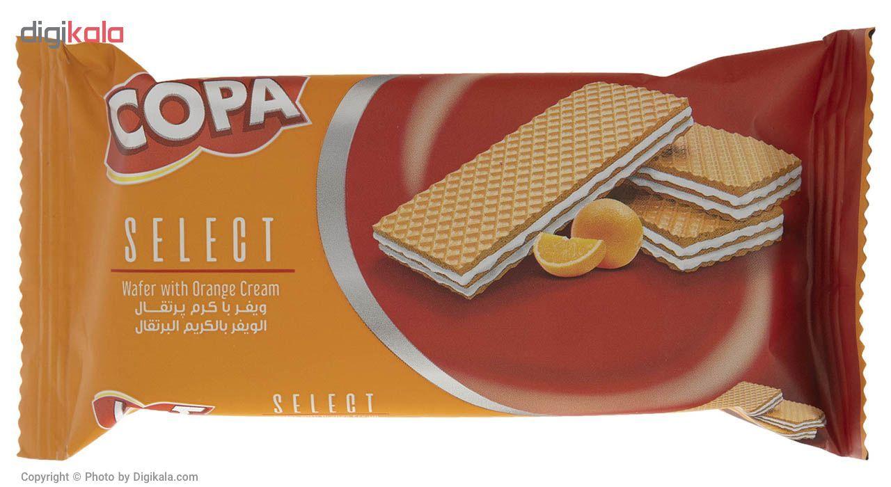 ویفر کوپا سلکت با کرم پرتقال مقدار 45 گرم بسته 24 عددی main 1 4