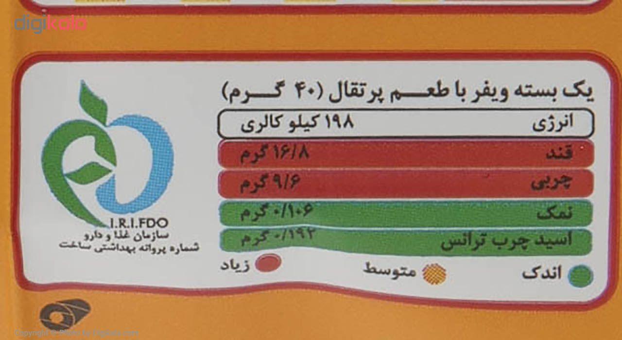 ویفر کوپا سلکت با کرم پرتقال مقدار 45 گرم بسته 24 عددی main 1 6