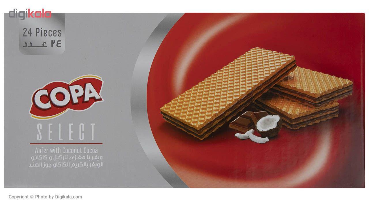 ویفر کوپا سلکت با مغزی نارگیل و کاکائو مقدار 45 گرم بسته 24 عددی main 1 2