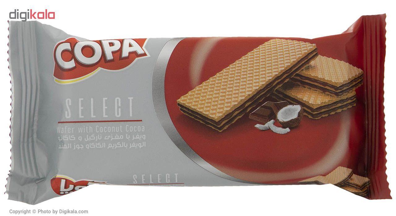 ویفر کوپا سلکت با مغزی نارگیل و کاکائو مقدار 45 گرم بسته 24 عددی main 1 3