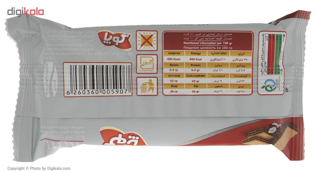 ویفر کوپا سلکت با مغزی نارگیل و کاکائو مقدار 45 گرم بسته 24 عددی main 1 4