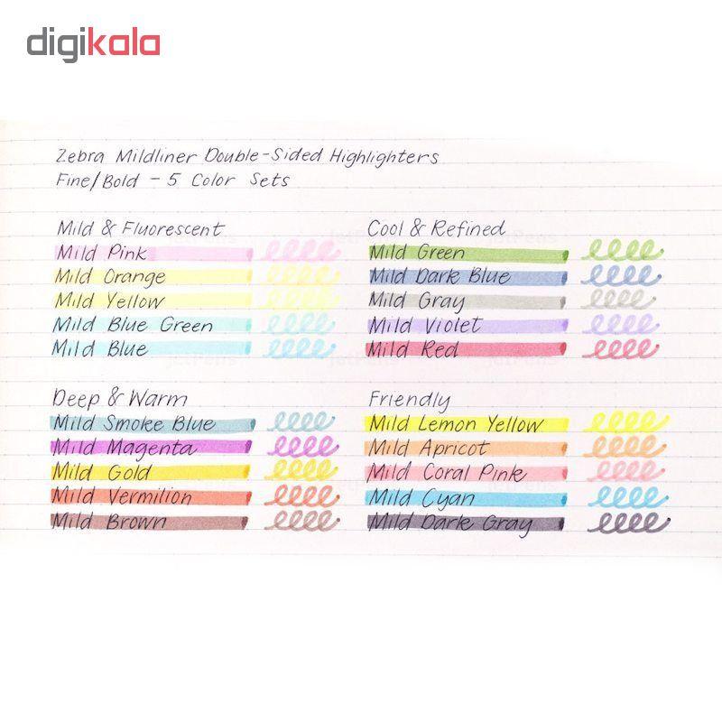 ماژیک علامت گذار 5 رنگ زبرا مدل MILDLINER طرح Fluorescent Colors (بدون قاب طلقی)