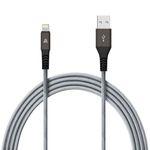 کابل تبدیل USB به لایتنینگ آیماس مدل Atough طول 1.8 متر thumb