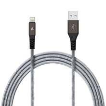 کابل تبدیل USB به لایتنینگ آیماس مدل Atough طول 1.8 متر