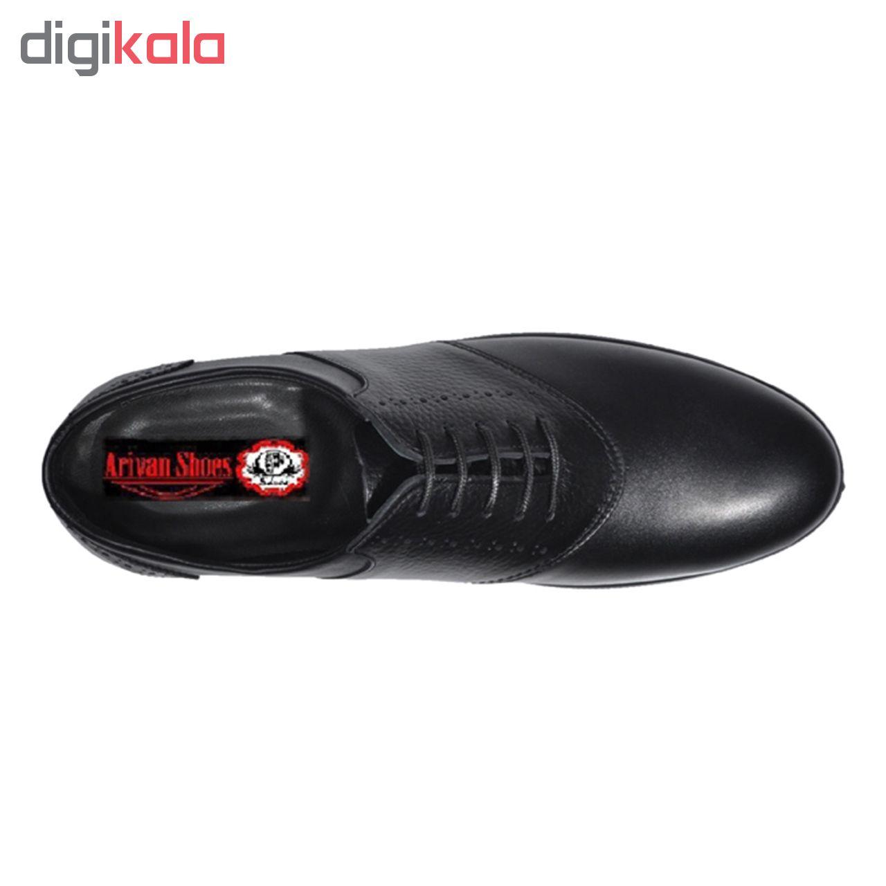 کفش مردانه آریوان مدل AR641 M