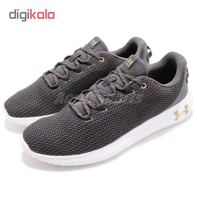 کفش مخصوص دویدن مردانه آندر آرمور مدل Ripple Shoes رنگ قهوه ای تیره