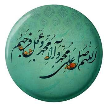 پیکسل طرح اللهم صل علی محمد و آل محمد مدل S2466