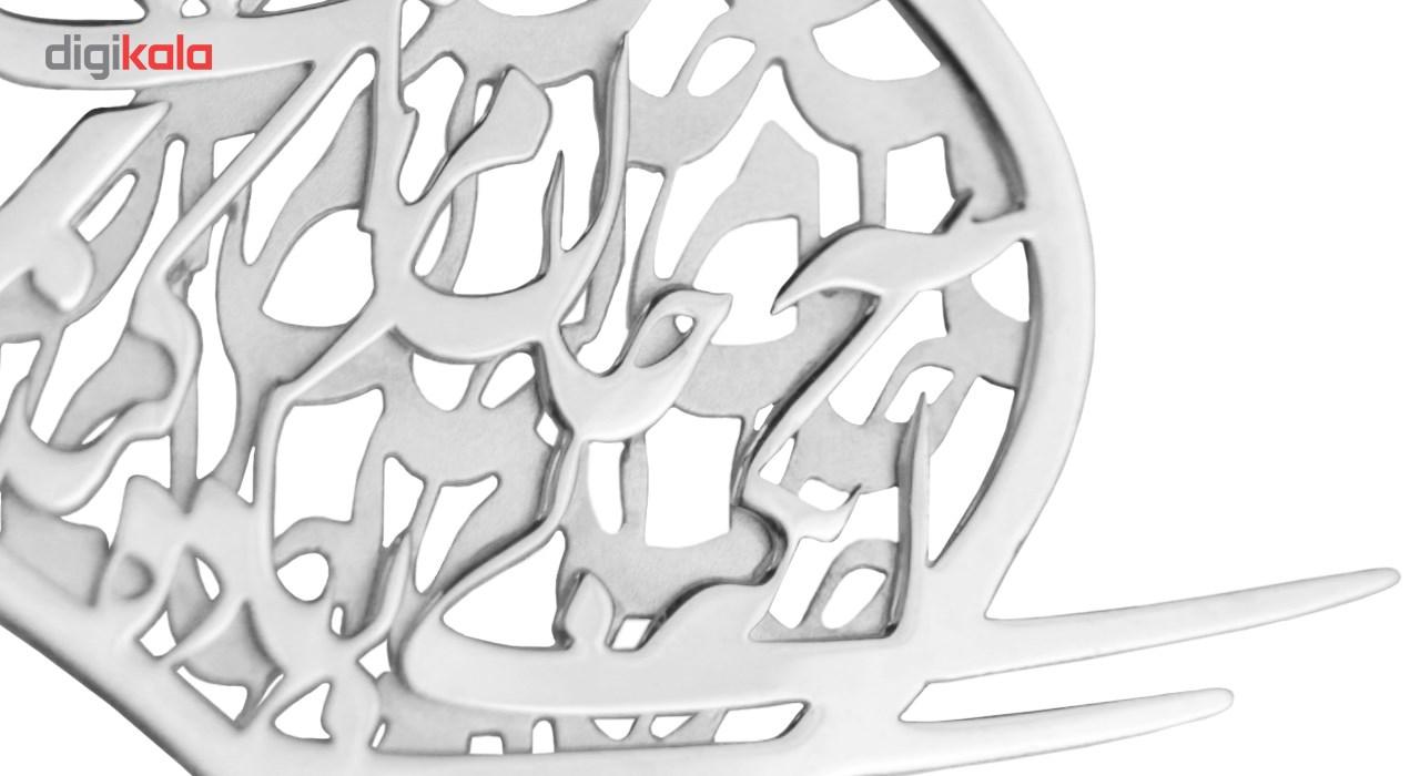 آویز گردنبند نقره الف دال مدل ESPA2