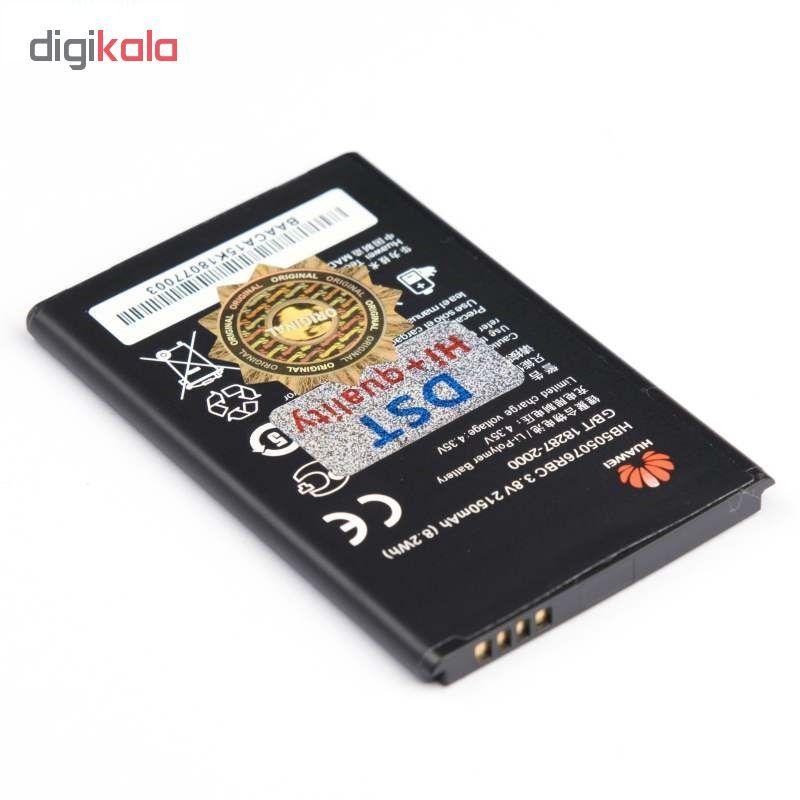 باتری موبایل مدل HB505076RBC مناسب برای گوشی موبایل هوآوی G700 main 1 1