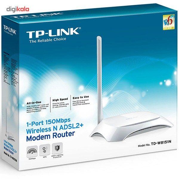 مودم روتر ADSL2 Plus بیسیم N150 تی پی-لینک مدل TD-W8151N