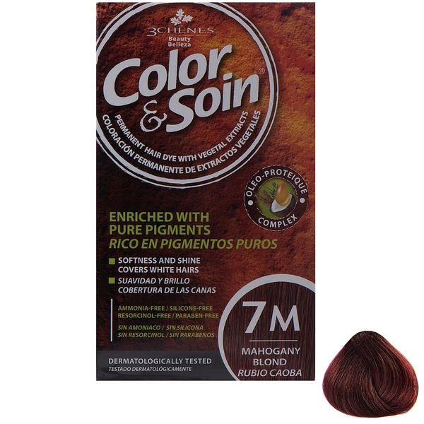 کیت رنگ مو کالر اند سوان سری Red شماره 7M
