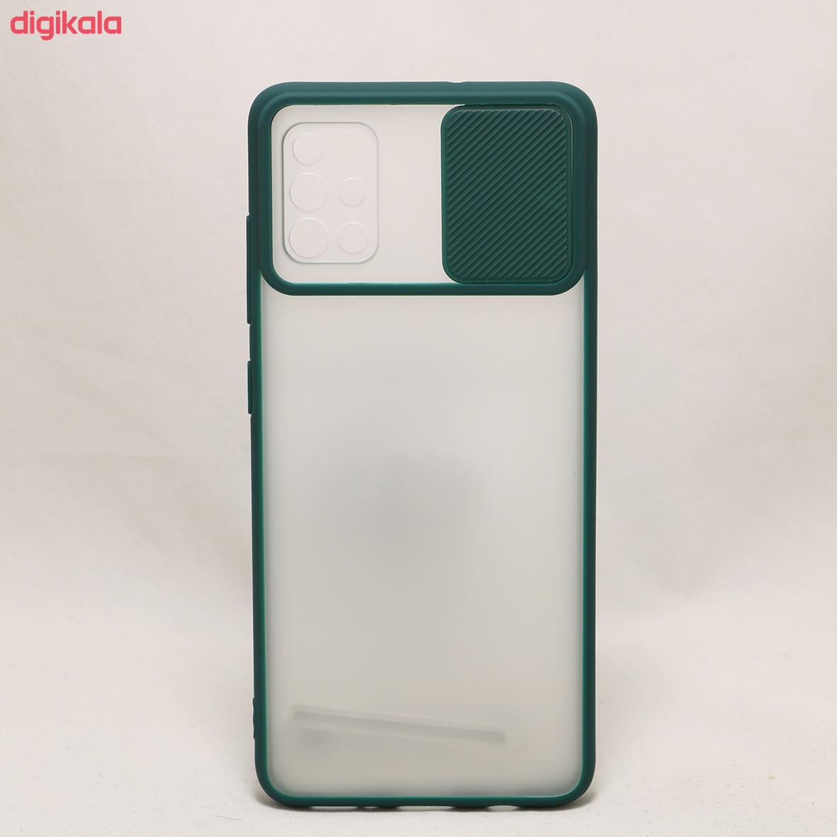 کاور مدل LNZ01 مناسب برای گوشی موبایل سامسونگ Galaxy A51 main 1 1