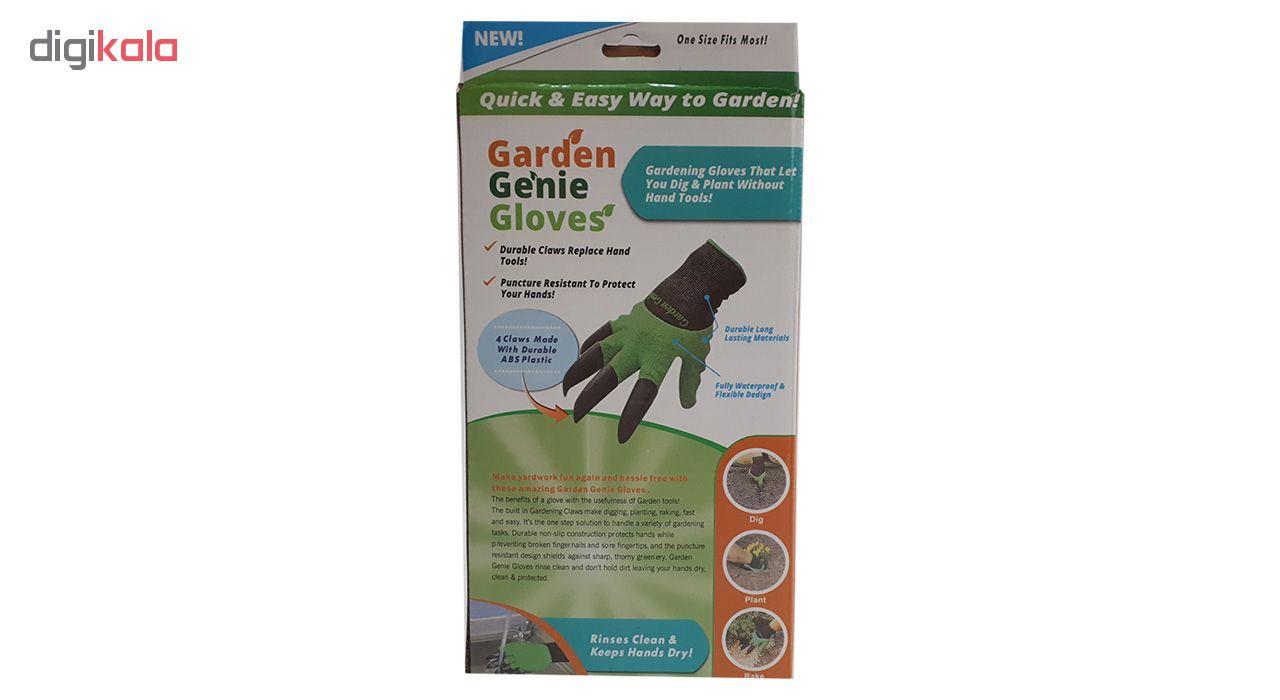 دستکش کار باغبانی گاردن جنی گلووس مدل 001 main 1 4