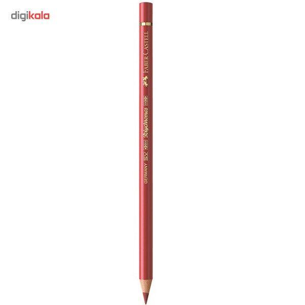 مداد رنگی فابر-کاستل مدل Polychromos کد رنگی 191 main 1 1