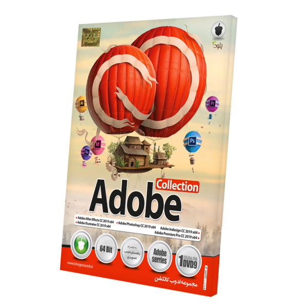 مجموعه نرم افزار Adobe 2019 نشر بلوط