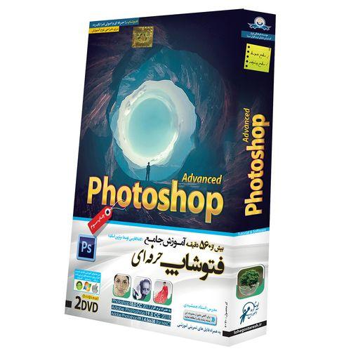 آموزش تصویری فتوشاپ حرفهای نشر لوح گسترش دنیای نرم افزار سینا