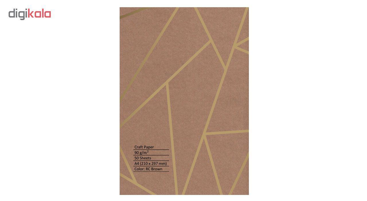 کاغذ 90 گرمی کرافت مدل u90 سایز A4 بسته 50 عددی main 1 1