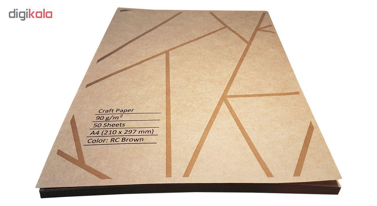 کاغذ 90 گرمی کرافت مدل u90 سایز A4 بسته 50 عددی main 1 2
