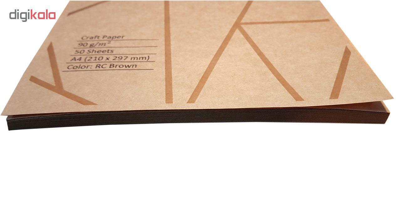 کاغذ 90 گرمی کرافت مدل u90 سایز A4 بسته 50 عددی main 1 4