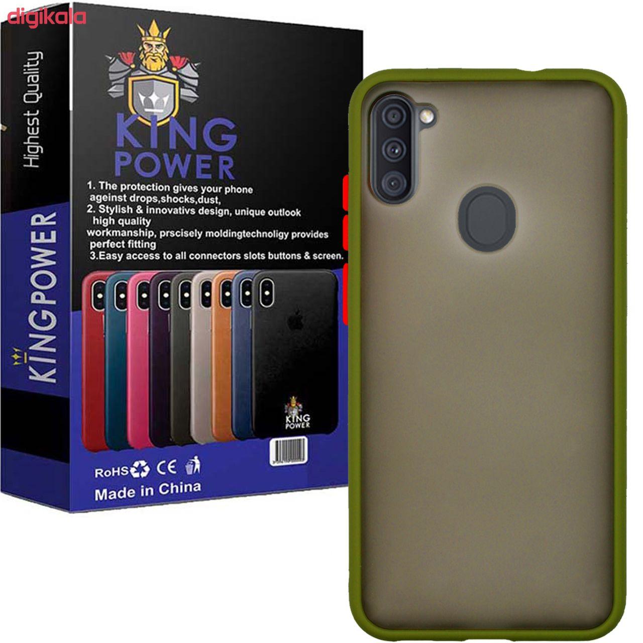 کاور کینگ پاور مدل M21 مناسب برای گوشی موبایل سامسونگ Galaxy A11 main 1 2