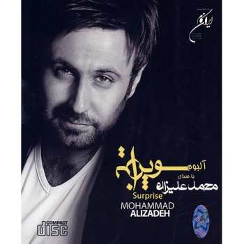 آلبوم موسیقی سوپرایز اثر محمد علیزاده